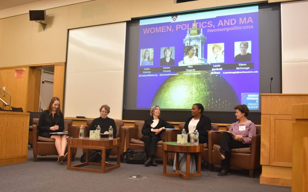 Panelists Talk Challenges Faced by Women in Mass. Politics at Harvard Event